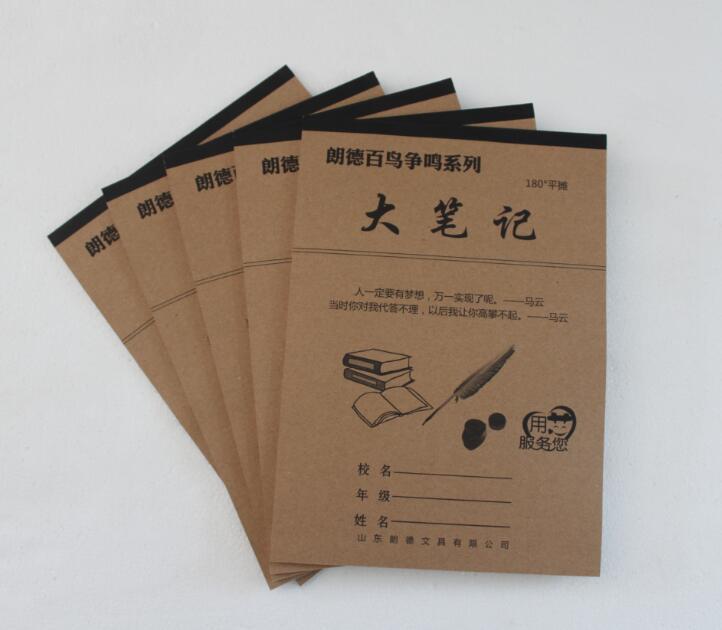 分享小学生作业本批发厂家辨别双胶纸质量好坏的方法